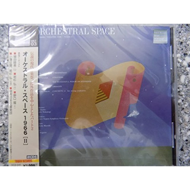 Seiji Ozawa ORCHESTRAL SPACE 1966 2:LIGETI: ATMOSPHERES / XENA CD