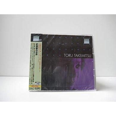 WORLD OF TORU TAKEMITSU: ARC PART 2 / REQUIEM FOR CD