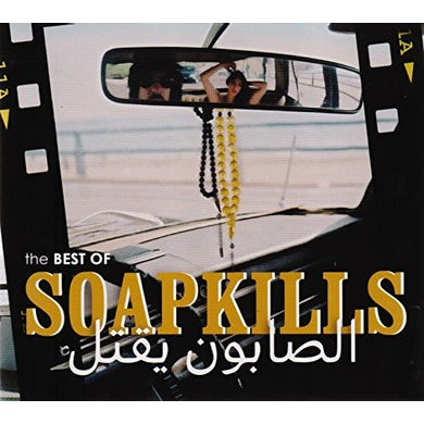 BEST OF SOAPKILLS CD