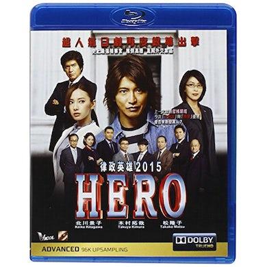 HERO (2015) Blu-ray