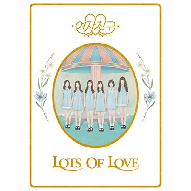 GFRIEND LOL: LOTS OF LOVE VERSION CD