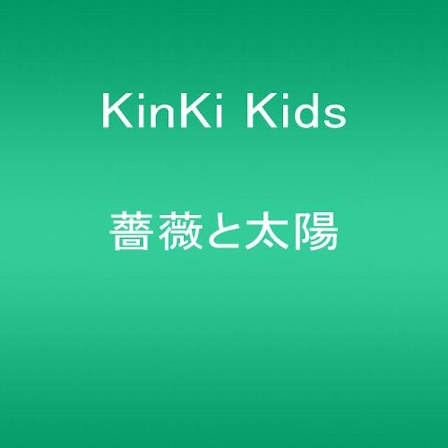 KinKi Kids BARA TO TAIYO CD