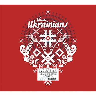 UKRAINIANS EVOLUTSIYA: 40 BEST AND RAREST 1991-2016 CD