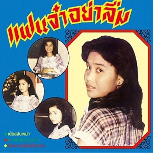 Angkanang Kunchai NEVER FORGET ME CD