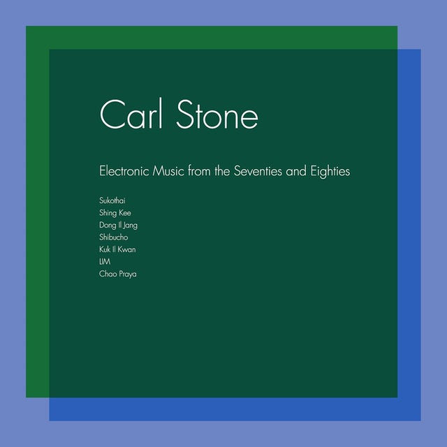 Carl Stone ELECTRONIC MUSIC FROM THE SEVENTIES & EIGHTIES Vinyl Record