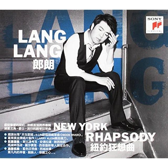 Lang Lang NEW YORK RHAPSODY: ASIAN EXCLUSIVE CD
