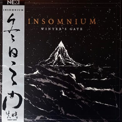 Insomnium WINTER'S GATE     (GER) Vinyl Record - w/CD, Colored Vinyl, Gatefold Sleeve, Gold Vinyl