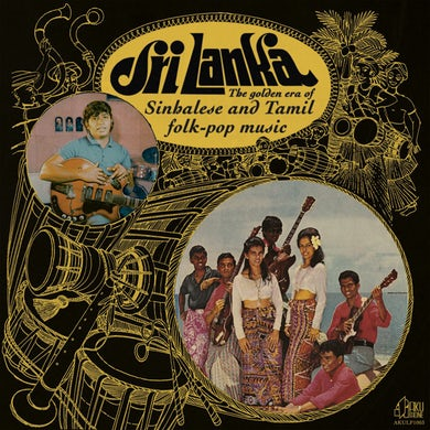 Sri Lanka: Golden Era Of Sinhalese & Tamil / Var CD