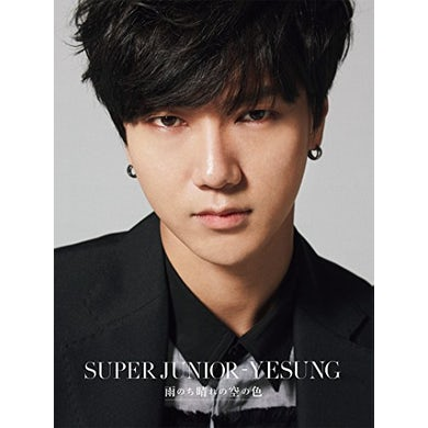 Super Junior AME NOCHI HARE NO SORA NO IRO CD