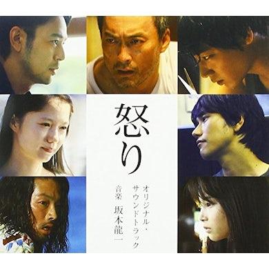 Ryuichi Sakamoto IKARI Original Soundtrack CD