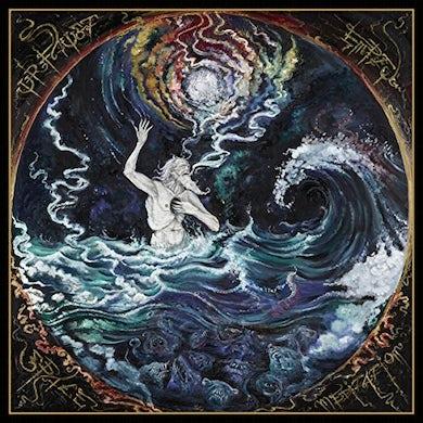 Urfaust EMPTY SPACE MEDITATION Vinyl Record