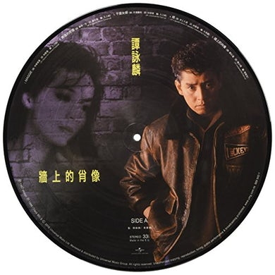 Alan Tam STATUE ON THE WALL Vinyl Record