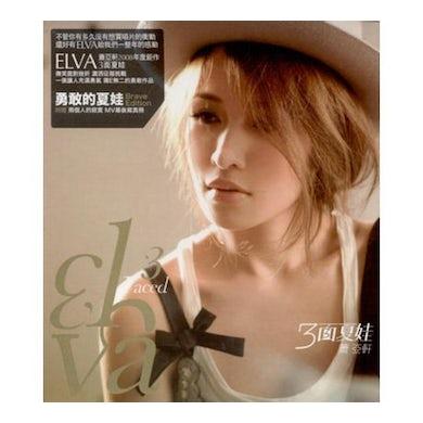 Elva Hsiao 3 FACED ELVA (BRAVE EDITION) CD