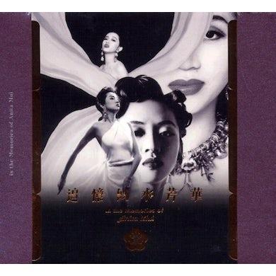 IN THE MEMORIES OF ANITA MUI CD