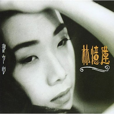 Sandy Lam CITY HEART CD