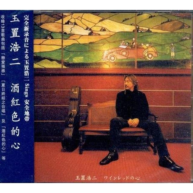 Koji Tamaki WINE RED NO KOKORO CD