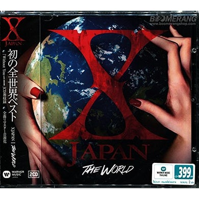 X Japan WORLD: BEST OF CD