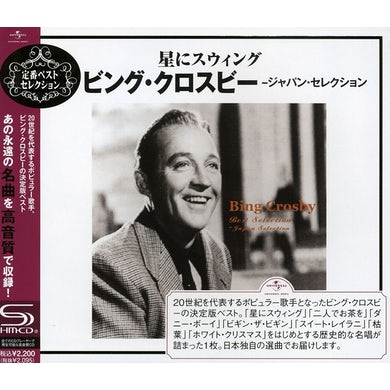 Bing Crosby BEST SELECTION CD
