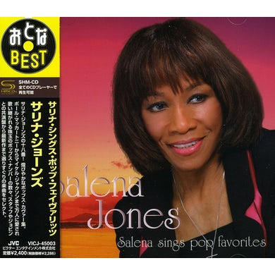 Salena Jones SALENA SINGS POP FAVORITES CD