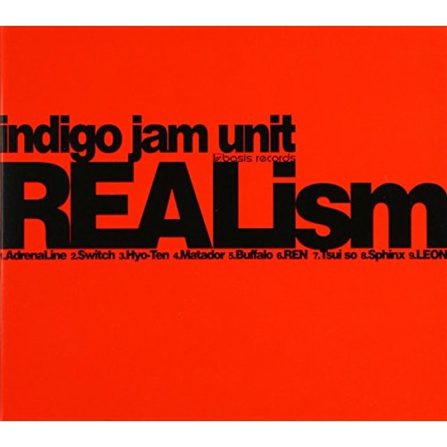 Indigo Jam Unit REALISM CD
