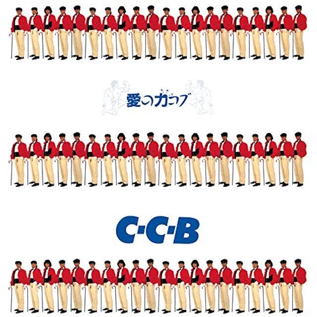 C-C-B AI NO CHIKARA KOBU CD