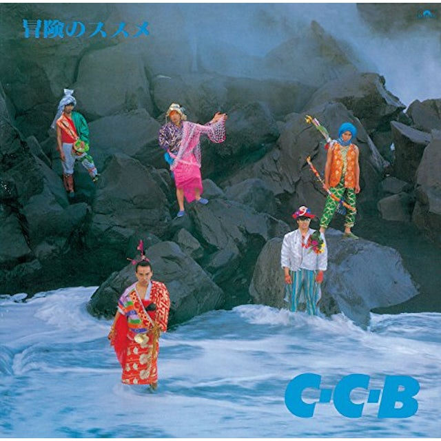 C-C-B ADVENTURE RECOMMENDATION CD