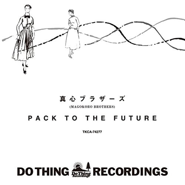 Magokoro Brothers PACK TO THE FUTURE CD