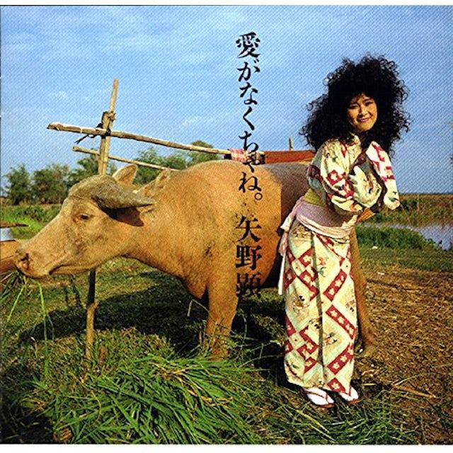 Akiko Yano AI GA NAKUCHA NE. CD