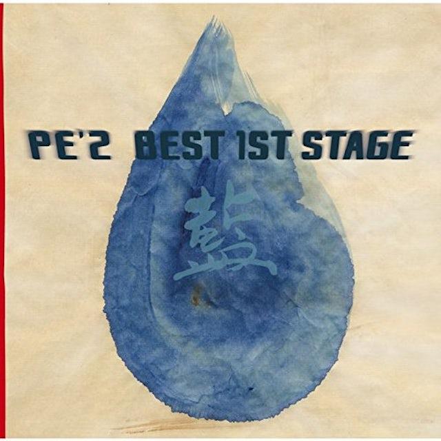 Pe'z BEST 1ST STAGE (AI) CD