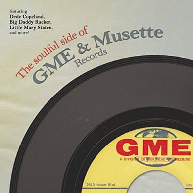 Soulful Side Of Gme & Musette Records / Various Vinyl Record