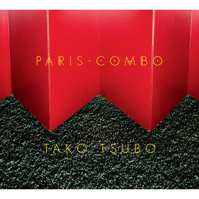 Paris Combo TAKO TSUBO CD