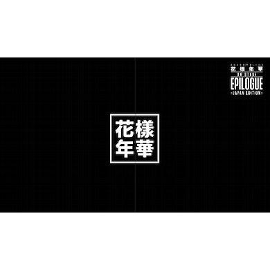 2016 BTS LIVE: JAPAN EDITION Blu-ray