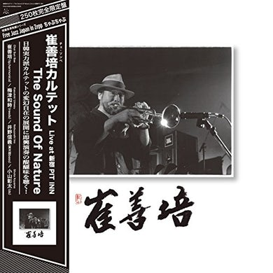 Choi Sun Bae Quartet SOUND OF NATURE LIVE AT SHINJUKU PIT INN: LIMITED Vinyl Record