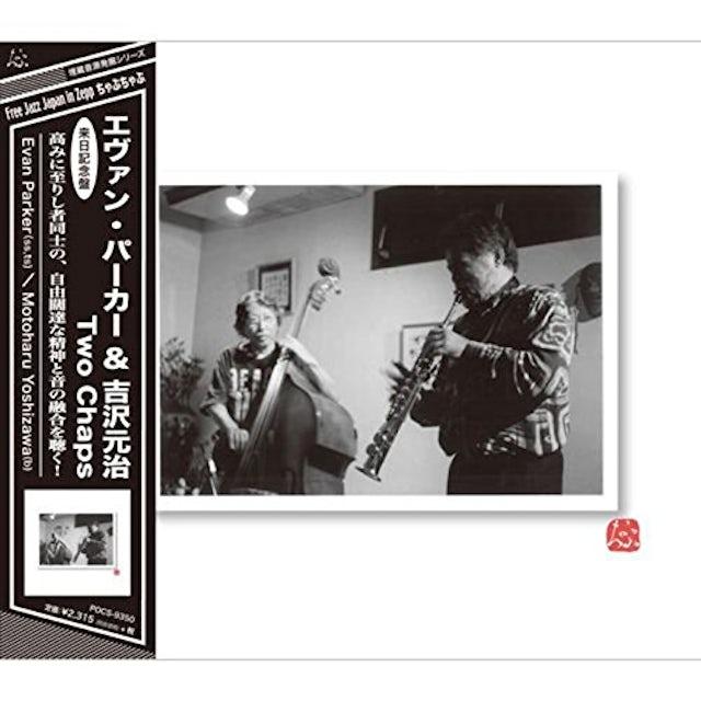 Evan Parker SOLO & DUO & TOYOZUMI: LIMITED Vinyl Record