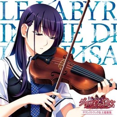 Game Music LE LABYRINTHE DE LA GRISAIA / Original Soundtrack CD