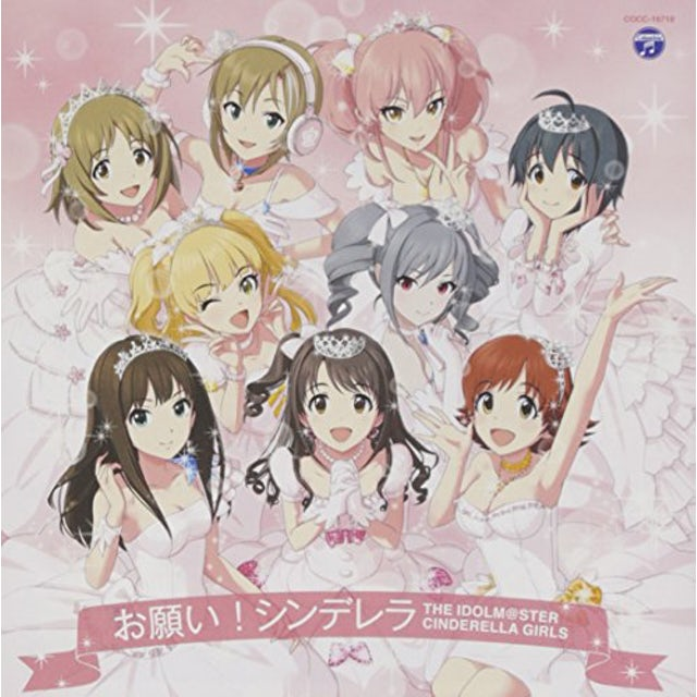 Game Music IDOLMASTER CINDERELLA MASTGAI! CINDERELLA / Original Soundtrack CD