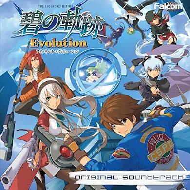 Game Music EIYUU DENSETSU AO NO KISEKI EVN / Original Soundtrack CD