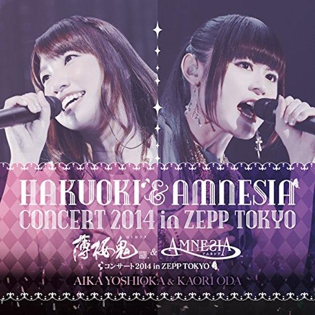 Game Music HAKUOUKII & AMNESIA CONCERT 2014PP TOKYO / Original Soundtrack CD
