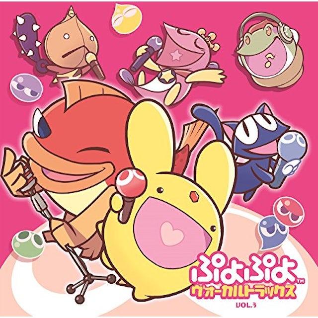 Game Music PUYO PUYO VOCAL TRACKS VOL 3 / Original Soundtrack CD