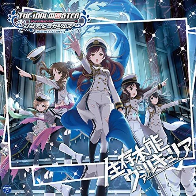 Game Music IDOLMASTER CINDERELLA GIRLLIGHT MASTER 04 SEIZON CD