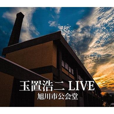 Koji Tamaki LIVE ASAHIKAWA-SHI KOUKAIDO CD