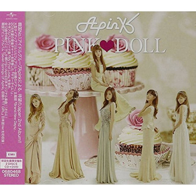 Apink PINK DOLL: DELUXE EDITION CD