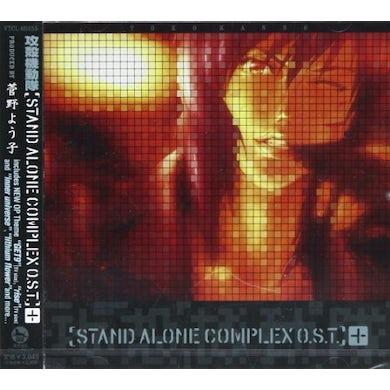 Yoko Kanno STAND ALONE COMPLEX / Original Soundtrack CD