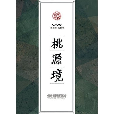 VIXX SHANGRI-LA (4TH MINI ALBUM) - BIRTH STONE VERSION CD