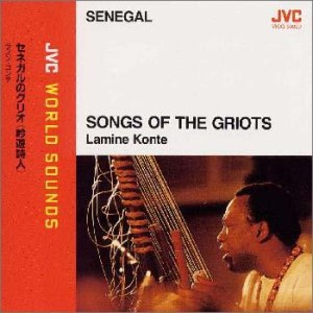 Lamine Konte SONGS OF THE GTIOTS CD