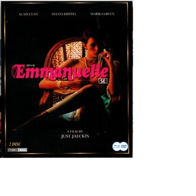 EMMANUELLE (1974) (SPECIAL EDITION) Blu-ray