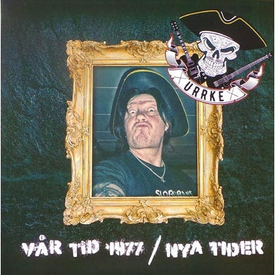 Urrke VAR TID 1977 / NYA TIDER Vinyl Record