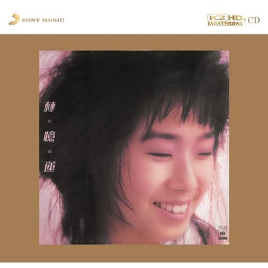 Sandy Lam SELF-INDULGENCE Super Audio CD