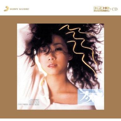 Sandy Lam GREY Super Audio CD