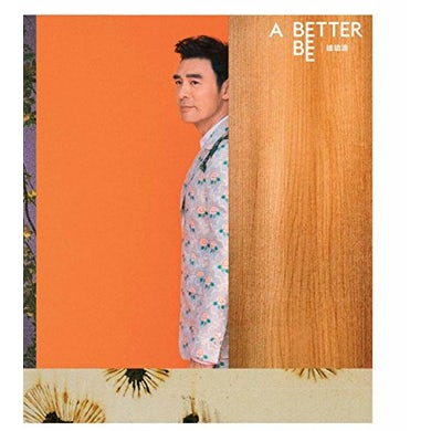 Kenny Bee BETTER BEE: DELUXE EDITION CD